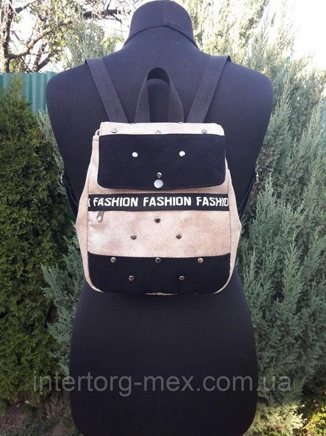 Рюкзак молодёжный с бубоном МР-001