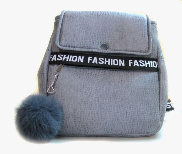 Рюкзак молодежный МР-010